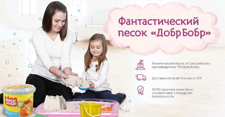 Наш клиент - ООО «МКИ»